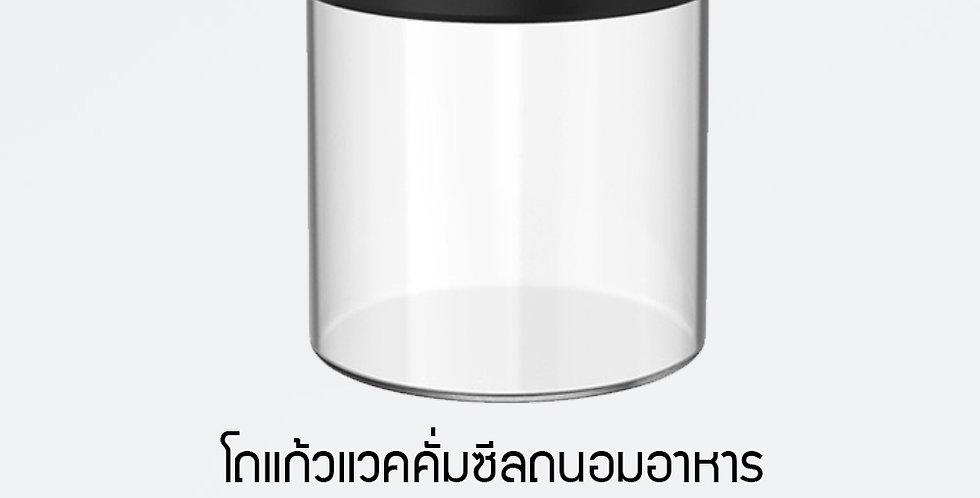 TIMEMORE Glass Canister 800ml โถแก้วเก็บกาแฟสูญญากาศ