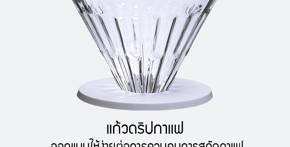 TIMEMORE Crystal Eye Dripper 02 PC Holder White แก้วดริปกาแฟ