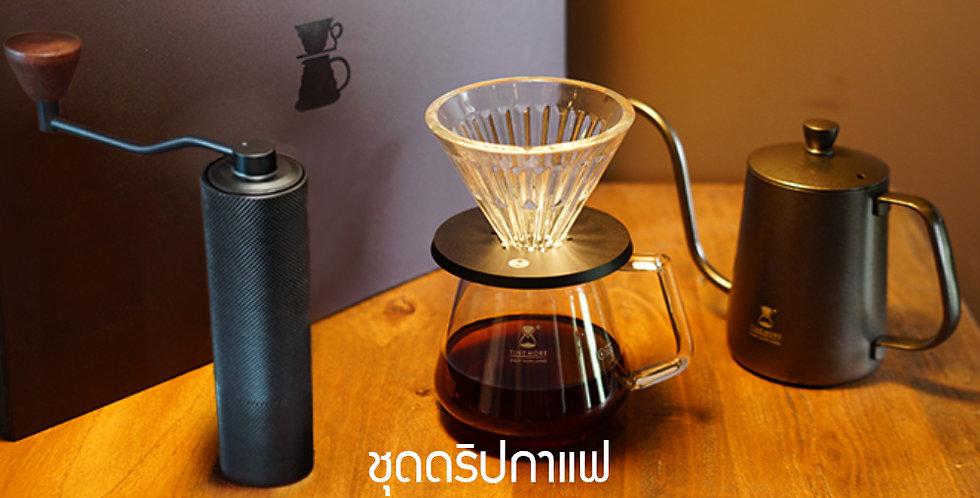TIMEMORE Slim Pour over set (Glass dripper PC holder) ชุดอุปกรณ์ดริปกาแฟ
