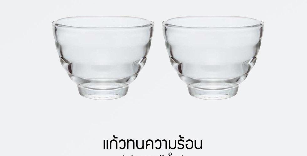 HARIO Heatproof Glass (2 Nos.) แก้วทนความร้อน