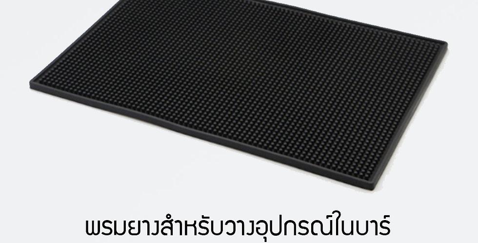 Bar Service Mat 45x30x1 cm. black