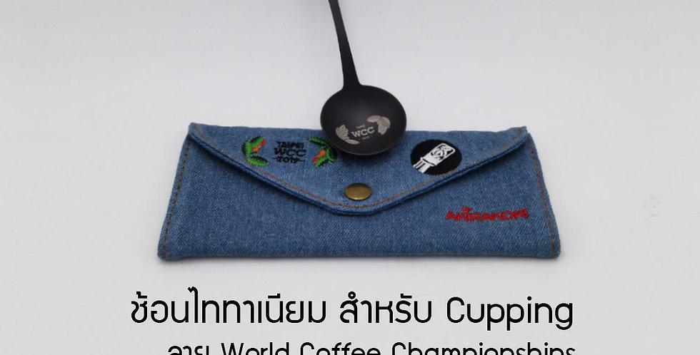 "AKIRAKOKI Titanium Cupping Spoon ""WCC"" Black"