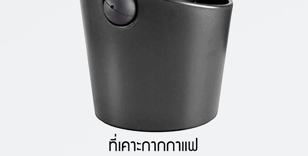 Mini Knock Box round shape Dia 12.7x12.2 cm.