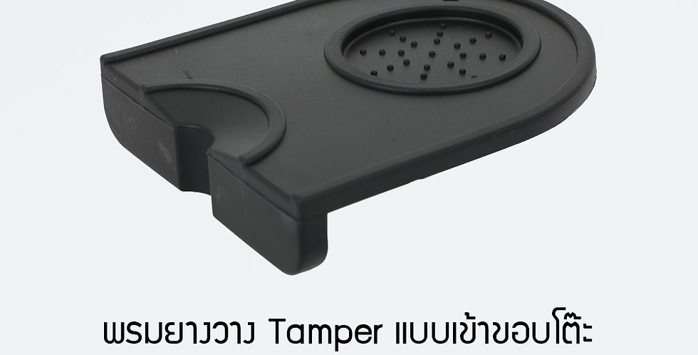 Full silicone coffee tamper mat