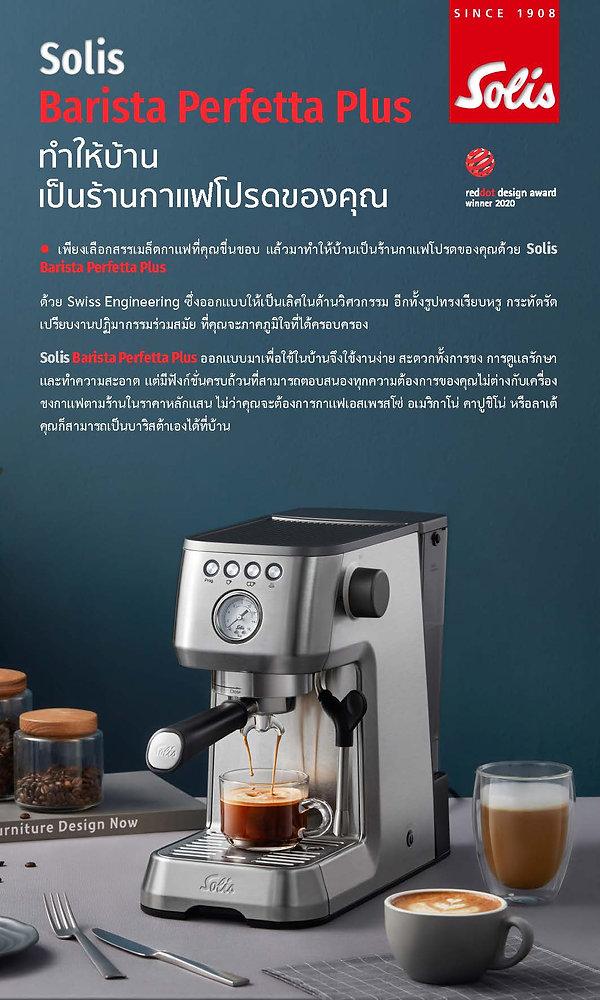 Brochure SOLIS BPP_Page_1.jpg
