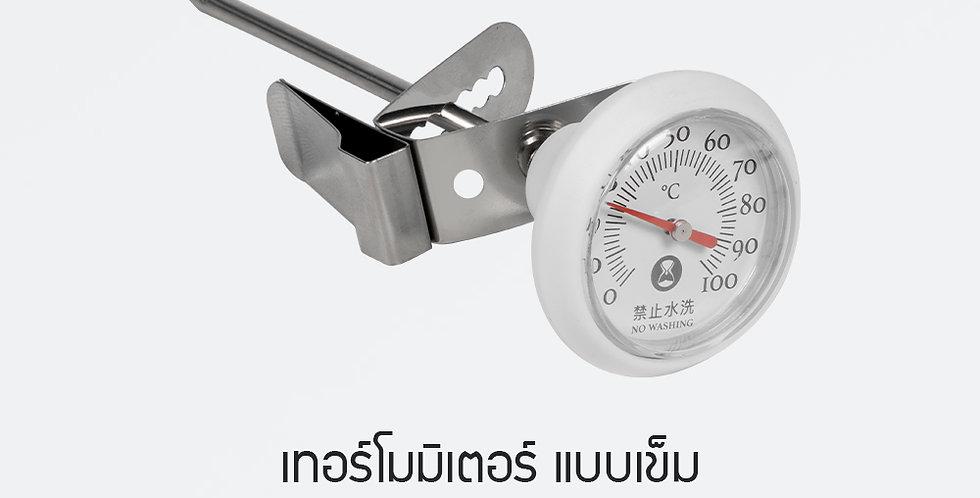 TIMEMORE Thermometer Stick - White  เทอร์โมมิเตอร์