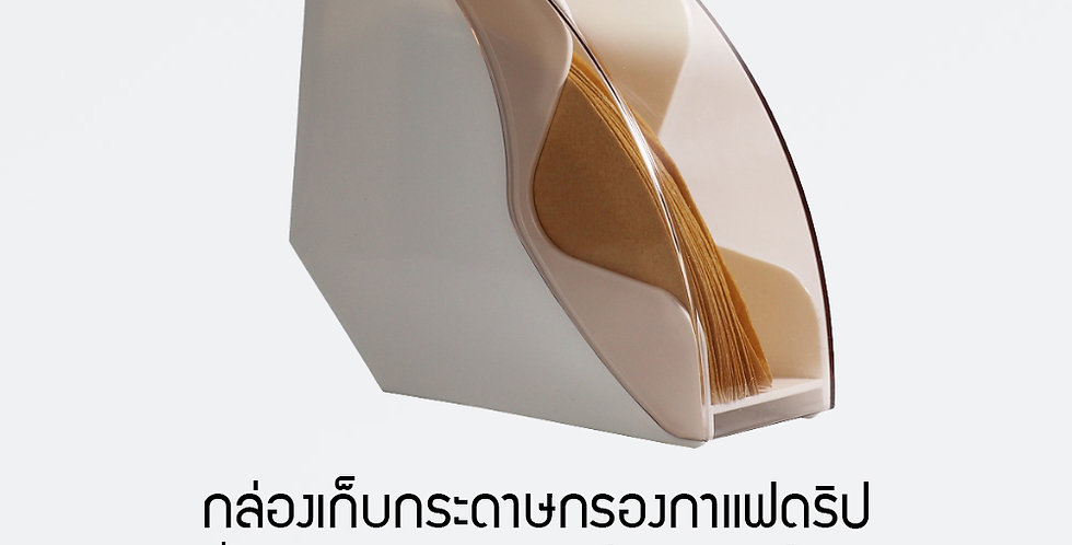 Plastic filter paper stand 12.5x7.3x13.3H cm. white