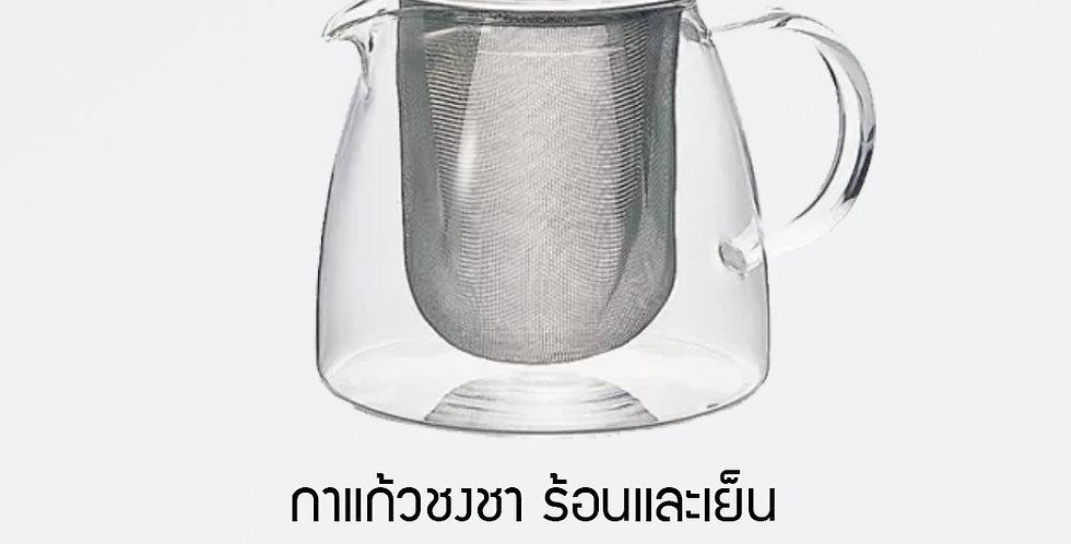 HARIO Leaf Tea Pot Pure 700ml