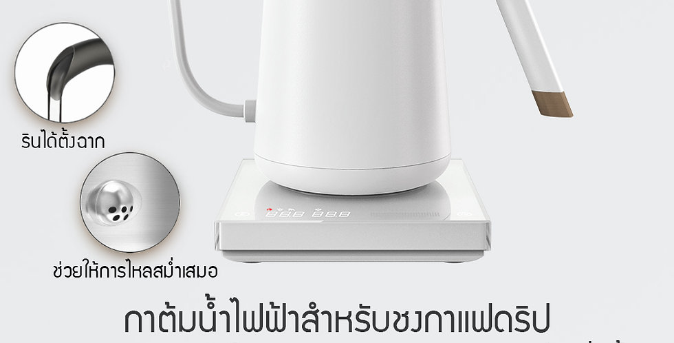 Timemore Fish Smart Electric Kettle 800ml (White)
