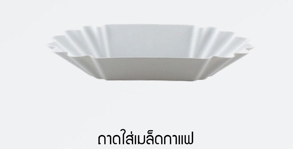 Bean Tray 22x13x3.5 cm. white