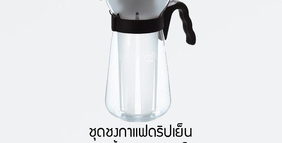 HARIO V60 Ice-Coffee Maker
