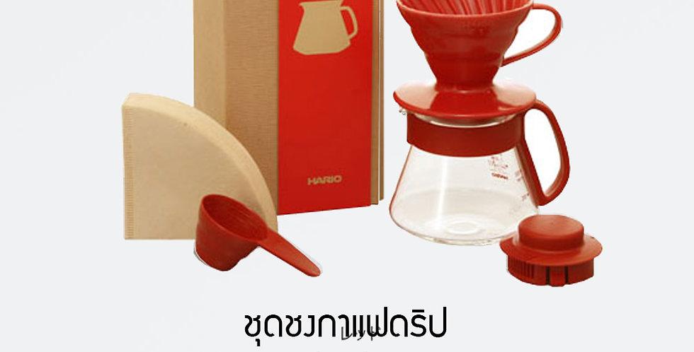 HARIO V60 Colour Dripper & Pot Red