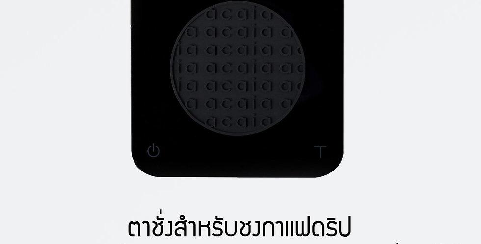 ACAIA Pearl Model S Coffee Scale ตาชั่งสำหรับชงกาแฟดริป