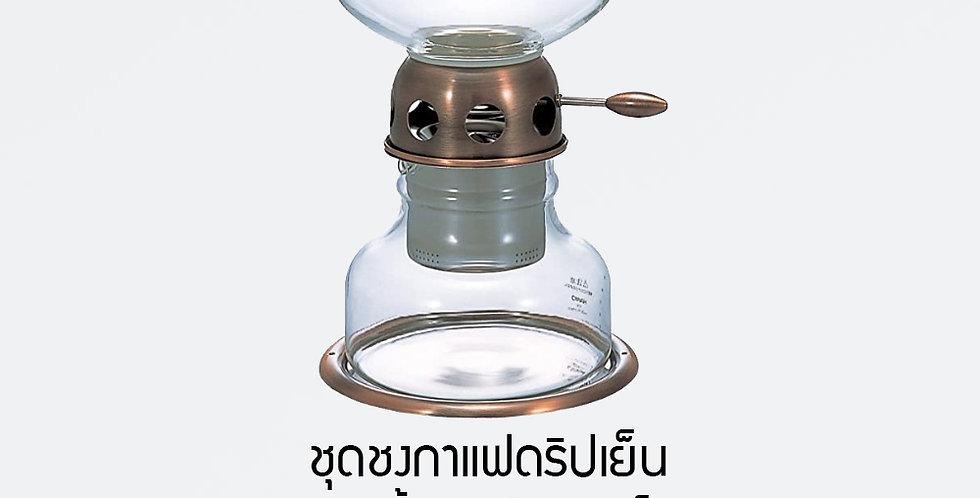 HARIO Water Dripper Pota