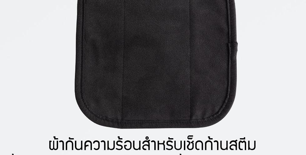 Steam cloth 20x20 cm.
