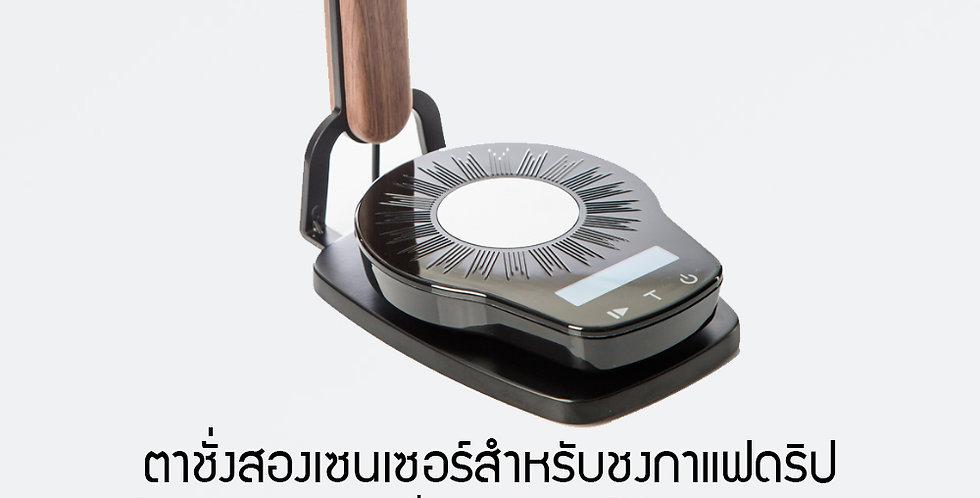 Akirakoki Smart Double Drip Scale - Black