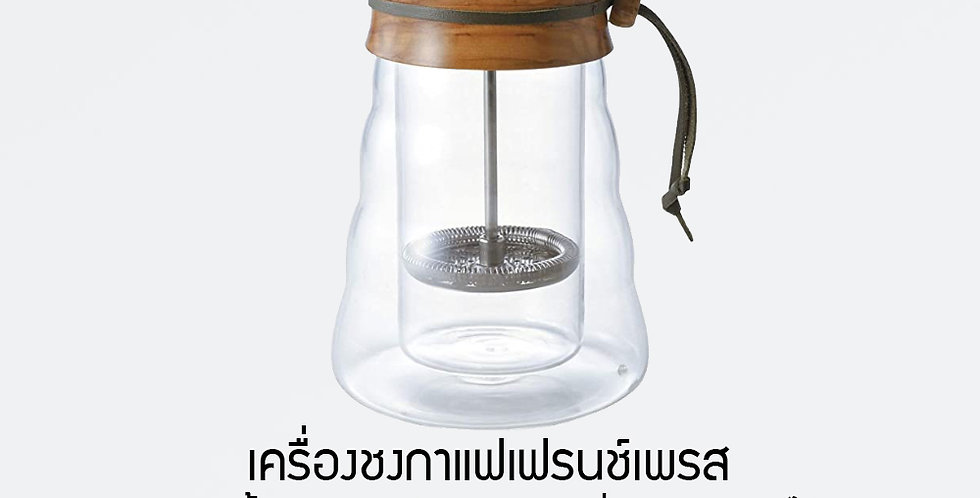 HARIO Double Glass Coffee Press 400ml