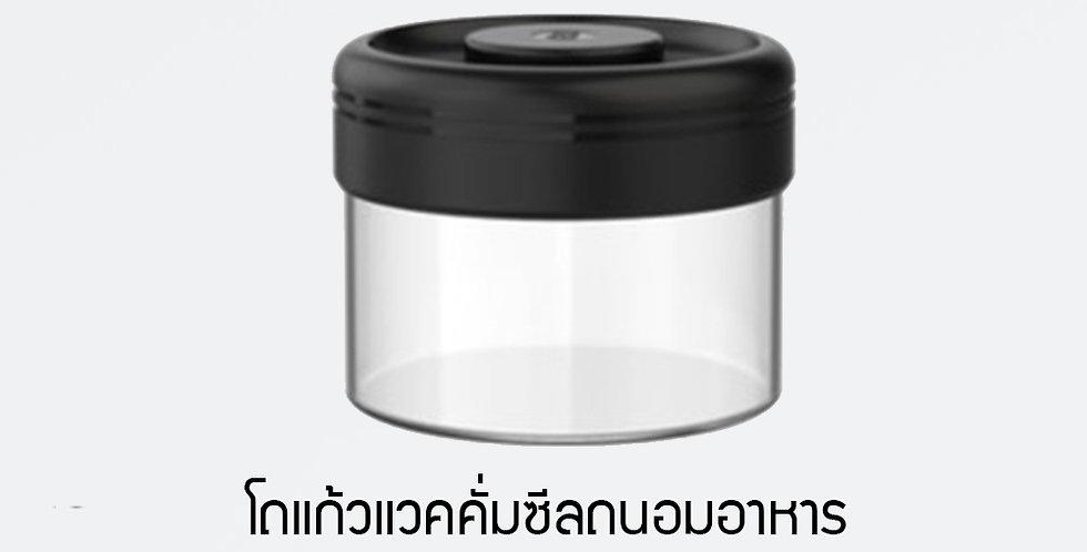 TIMEMORE Glass Canister 400ml โถแก้วเก็บกาแฟสูญญากาศ