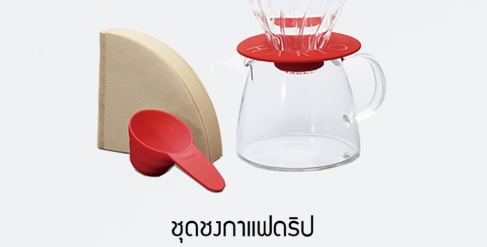 HARIO V60 Glass Dripper & Pot Red