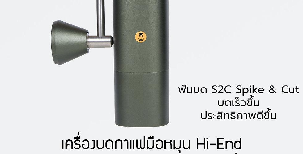 TIMEMORE Hi-End Hand Grinder Chestnut X - Safari Green