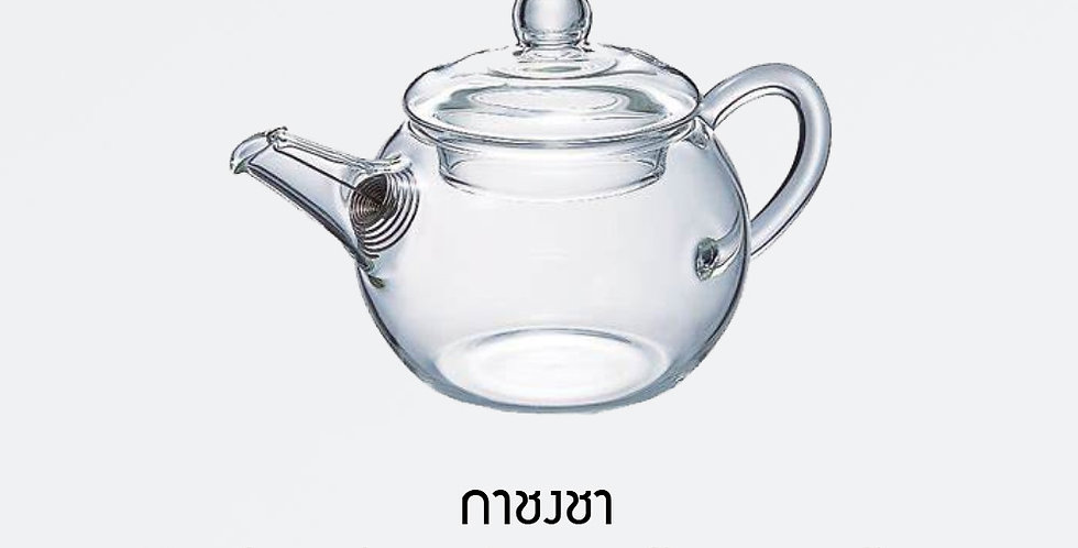 HARIO Jumping Tea Pot 500ml กาชงชา