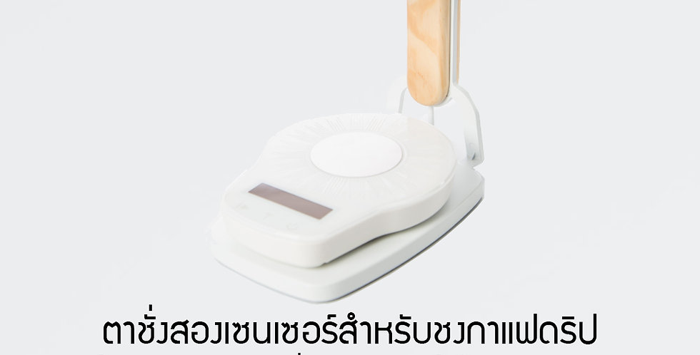 Akirakoki Smart Double Drip Scale - White