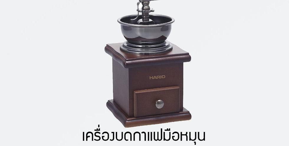 HARIO Coffee Mill Standard Grinder