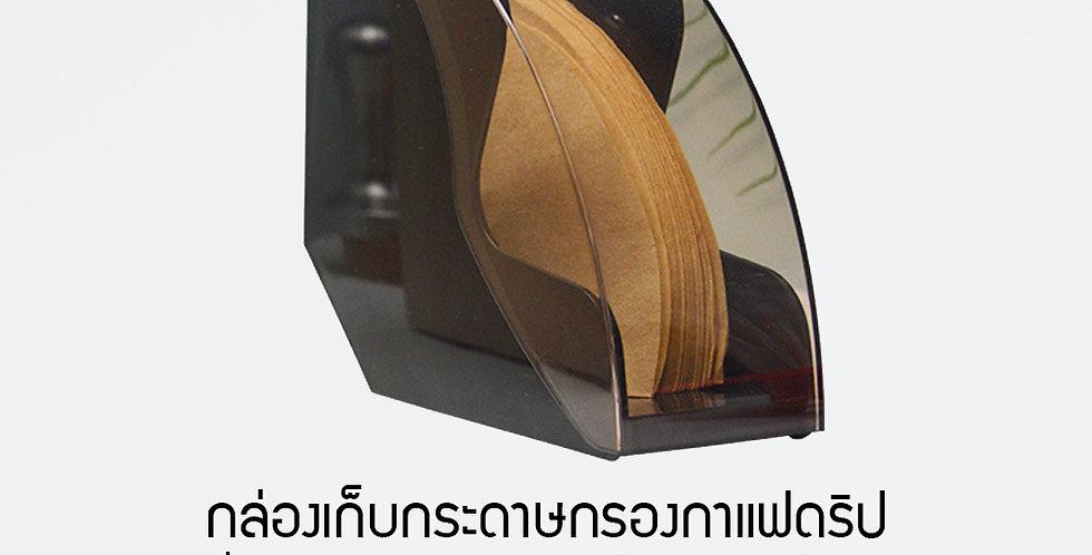Plastic filter paper stand 12.5x7.3x13.3 cm. black
