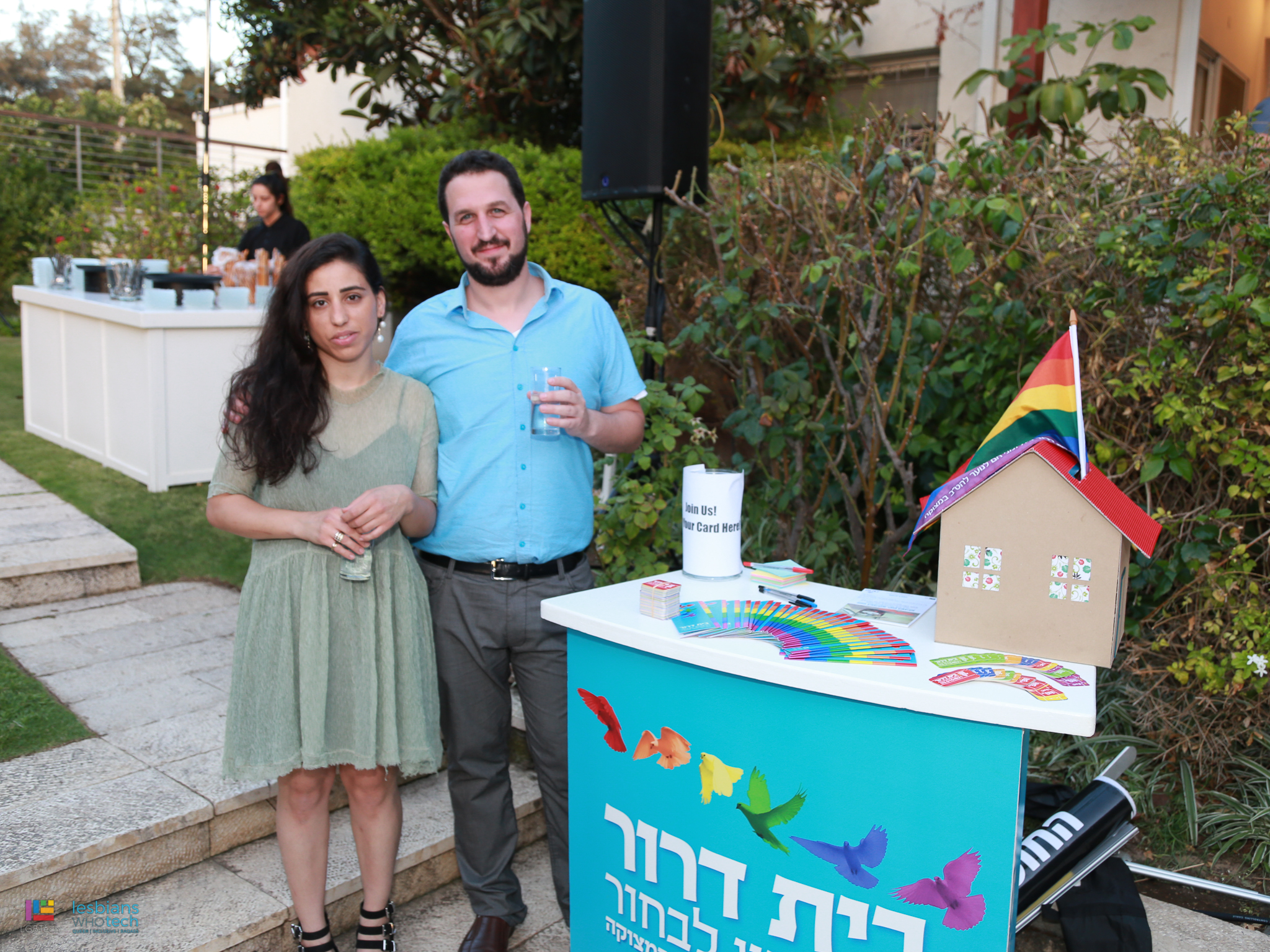 LGBTech, Love is Great Britain, LGBT, Pride 2016, Israel, Lesbians Who Tech, Beit Drot