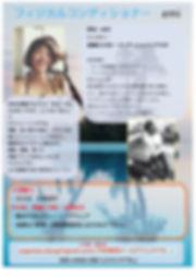 emiフィジカル.jpg