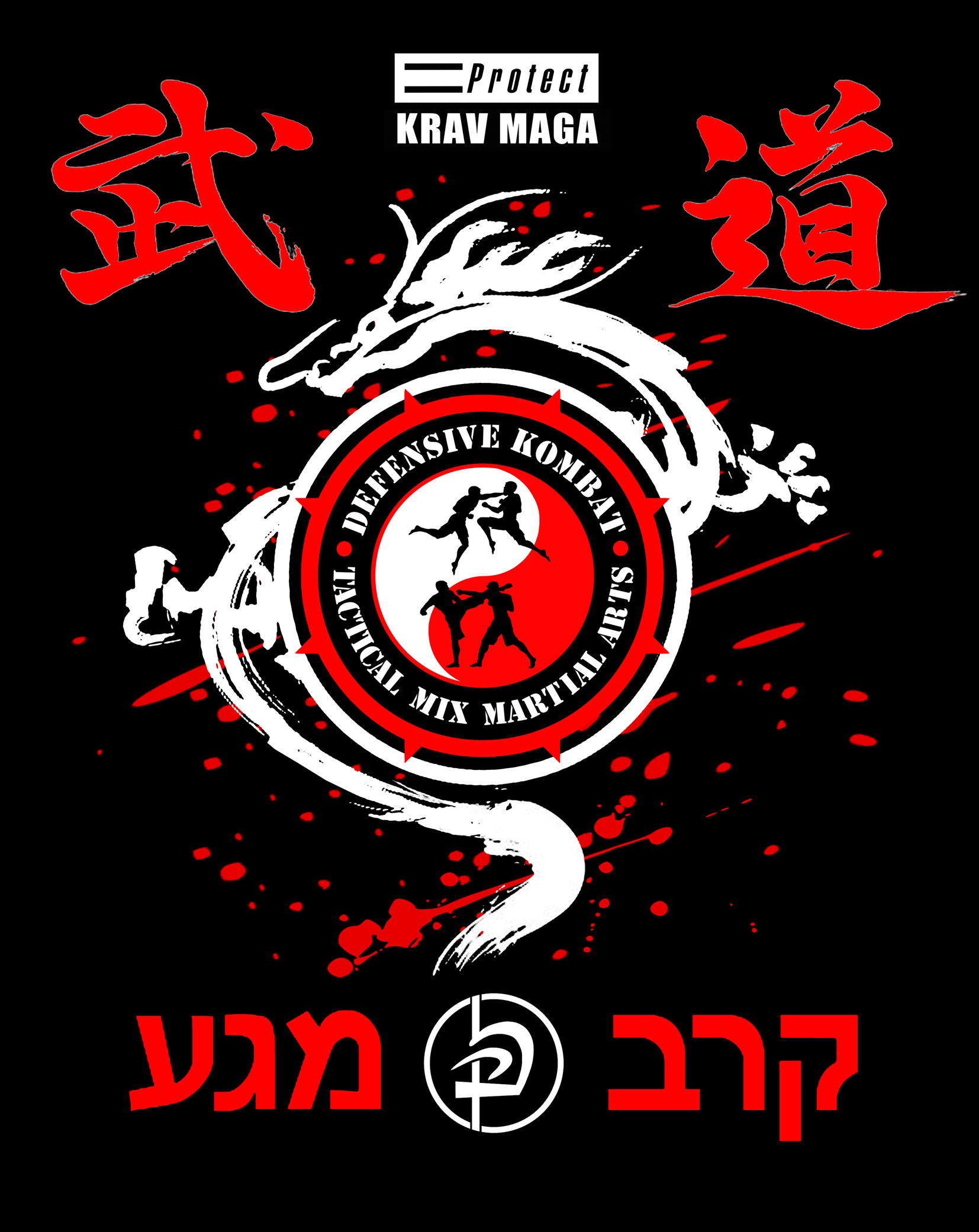 Defensive Kombat Dragon logo