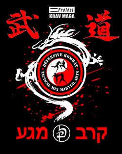 Defensive Kombat Dragon logo