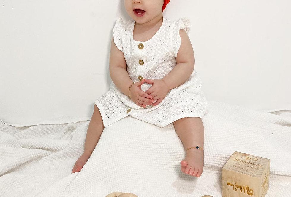 שמלת היילי
