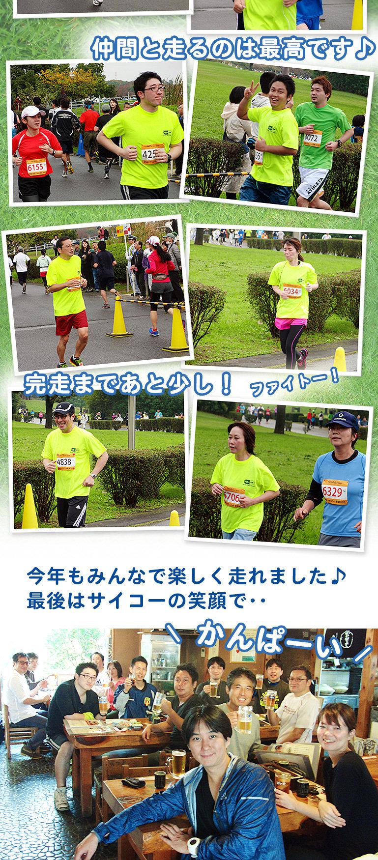 toda-run-2015_03.jpg