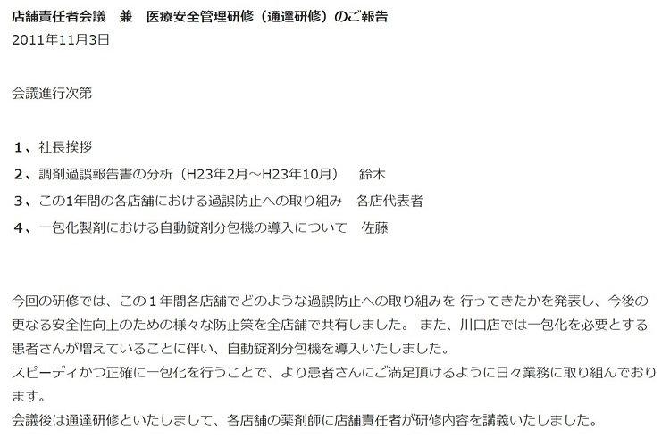 201111_edited.jpg