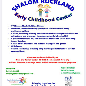 SHALOM ROCKLAND EARLY CHILDHOOD CENTER
