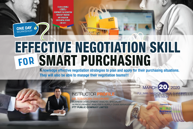 Effective Negotiation Skill for Smart Purchasing