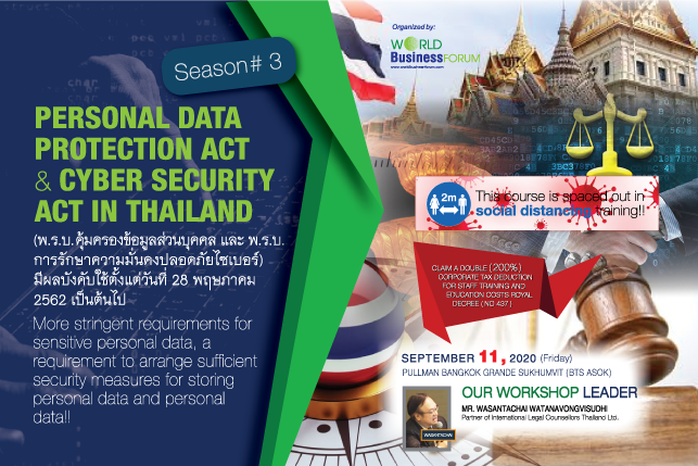 Personal Data Protection Act & Cyber Security Act IN THAILAND Season #2