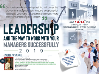 LEADERSHIP AND THE WAY TO WORK WITH YOUR MANAGERS SUCCESSFULLY 2019