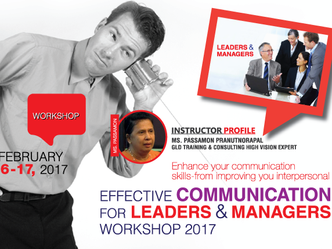 EFFECTIVE COMMUNICATION FOR LEADERS & MANAGERS WORKSHOP 2017