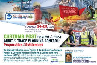 CUSTOMS POST REVIEW & POST AUDIT & TRADE PLANNING CONTROL: Preparation & Settlement