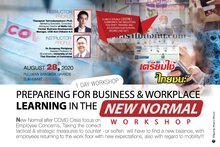 Preparing For Business & Workplace LEARNING in The NEW NORMAL