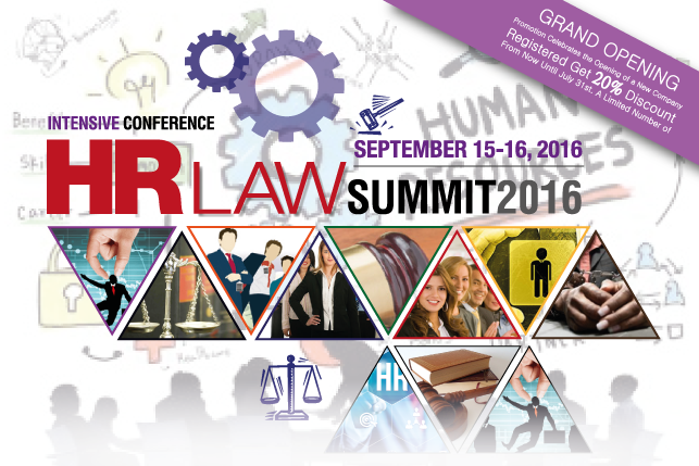 HR Law Summit 2016 Conference