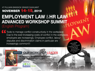 EMPLOYMENT LAW & HR LAW ADVANCED WORKSHOP SUMMIT (ENGLIST PROGRAM)