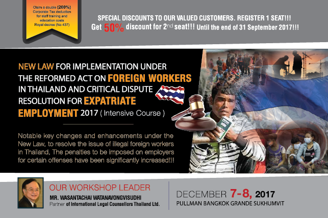 New Law For Implementation Under The Reformed Act on Foreign Workers in Thailand