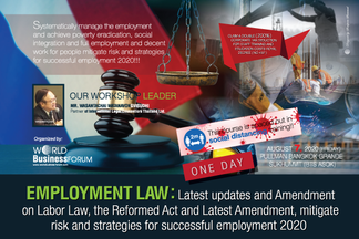 EMPLOYMENT LAW: Latest updates and Amendment on Labor Law, the Reformed Act and Latest Amendment, mi