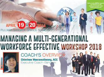 MANAGING A MULTI-GENERATIONAL WORKFORCE EFFECTIVE WORKSHOP 2018