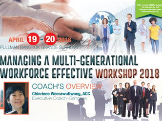 MANAGING A MULTI-GENERATIONAL WORKFORCE EFFECTIVE WORKSHOP 2018