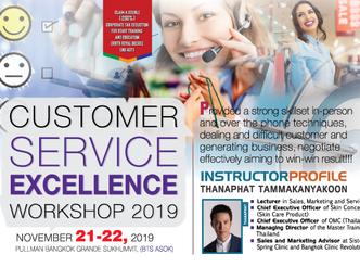 CUSTOMER SERVICE EXCELLENCE WORKSHOP 2019