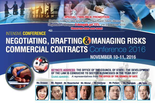 Commercial Contracts Conference 2016